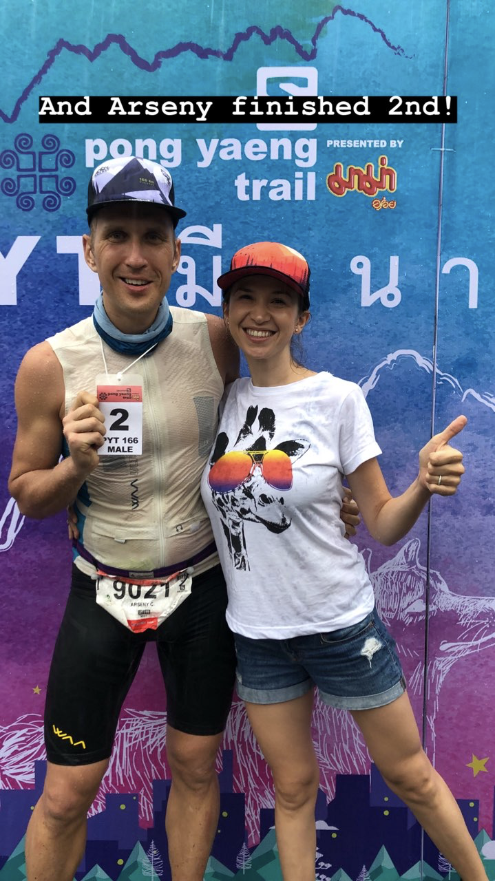 Arseny's 2nd place in PYT166: Thailand 100 miler